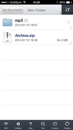 ファイルフォルダの保護